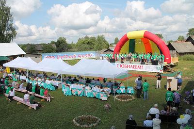 санаторий центр миграционной реабилитации переселенцев ватутинки