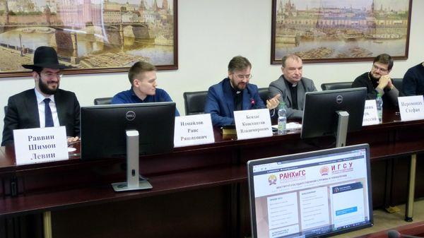 РАНХиГС и РОСХВЕ организовали специальное обучение для священнослужителей
