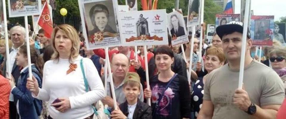Три поколения семьи пастора Натальи Силенко участвовали в шествии «Бессмертного полка» в Ростове-на-Дону