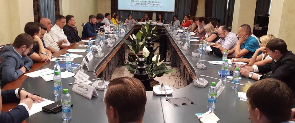 Научно-практическая конференция для христианских юристов прошла в Общественной палате РФ
