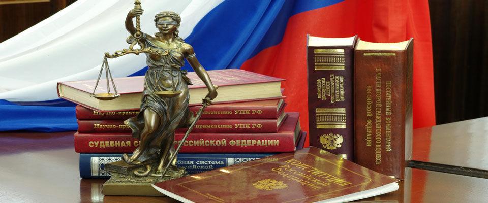 Ответ на обращения к Президенту: закон не противоречит Конституции РФ и не ограничивает свободу вероисповедания
