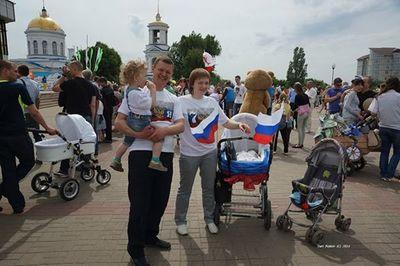 В Воронеже в Международный День Защиты Детей прошел «Марш семьи» и «Парад колясок»