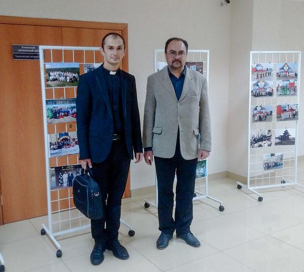 В Иркутске прошла конференция «Теория и практика реализации этноконфессиональных отношений»