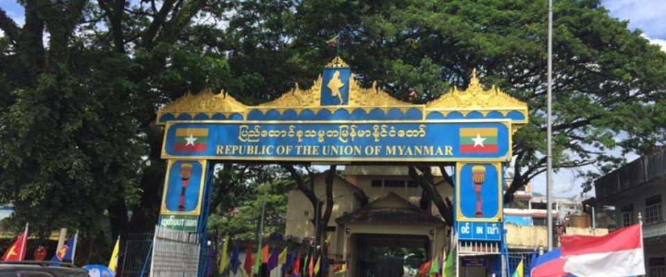 Фотодневники о миссионерских поездках в Камбоджу и Бирму опубликовала церковь «Христа Воскресшего»
