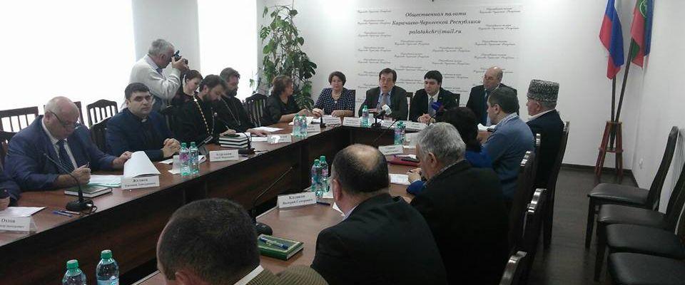Протестанты и мусульмане участвовали в семинаре по реализации «Закона Яровой» в Карачаево-Черкесии