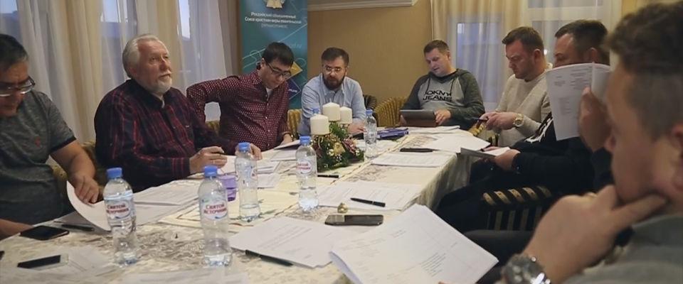 Епископ Сергей Ряховский встретился с региональными заместителями