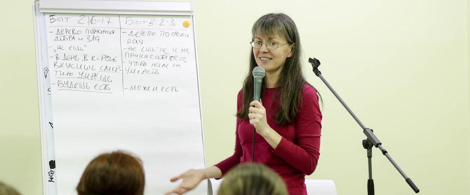 «Следуя за Великим Учителем» - четвёртый курс для детских служителей в Кемерово.