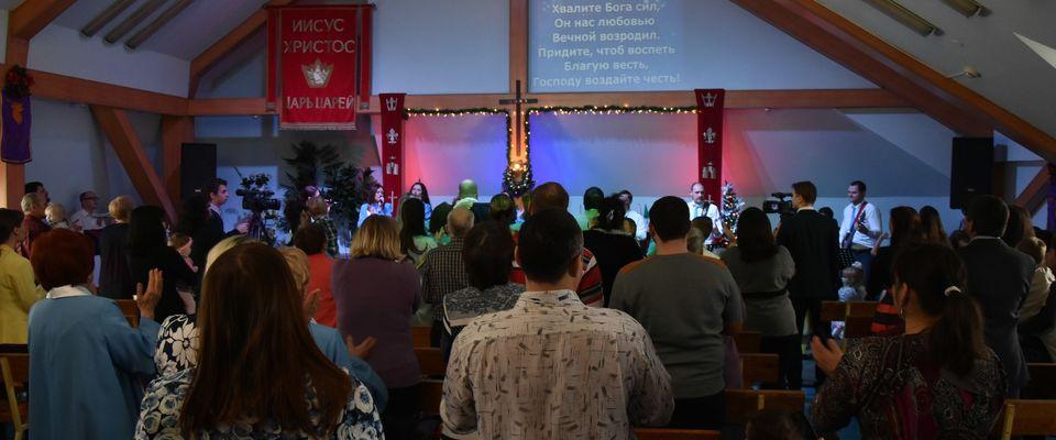 По случаю Рождества церковь «Живая вера» организовала Рождественские гуляния
