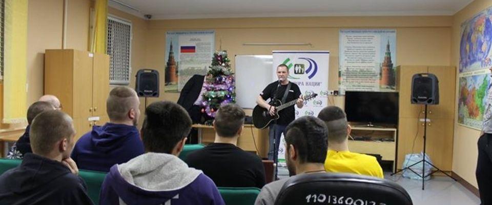 «Церковь Божия в Царицыно» поздравила с Рождеством малолетних заключённых