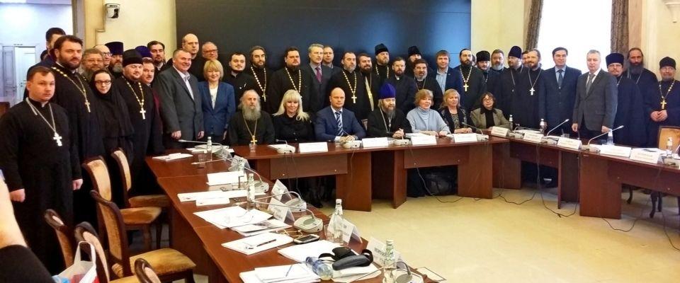 В Общественной палате РФ обсудили важность участия священнослужителей в ресоциализации людей, отбывших наказание в местах лишения свободы