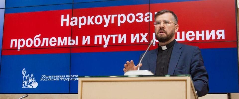 Епископ Константин Бендас на форуме «Национальная безопасность России» рассказал о работе протестантских реабилитационных центров