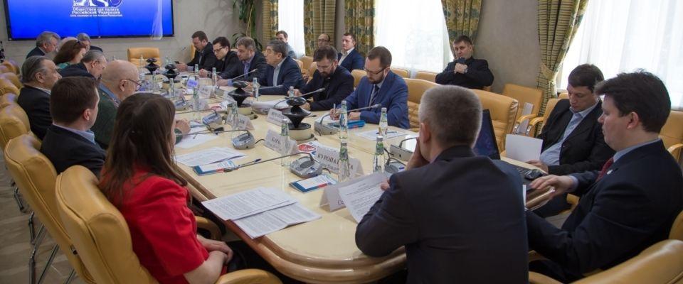 В Общественной палате РФ обсудили связь между протестантской трудовой этикой и экономическим развитием