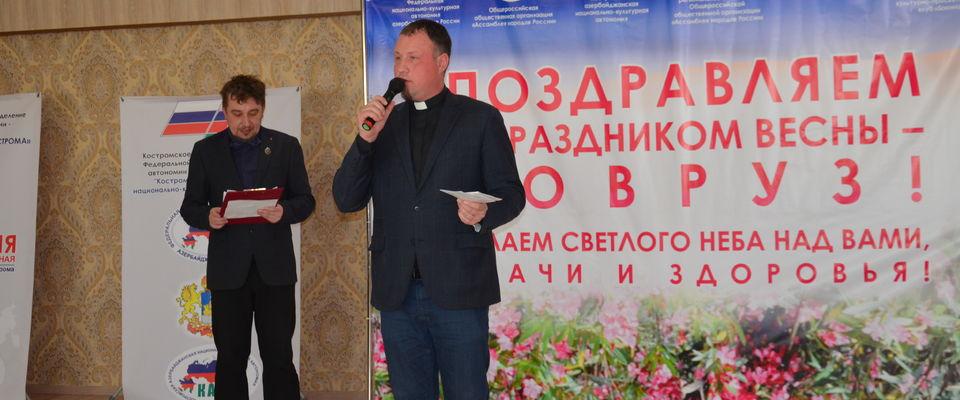 Пастор Андрей Гусев принял участие в межрегиональном форуме в Костроме