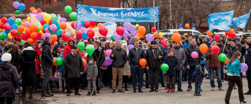 Традиционное праздничное пасхальное шествие прошло в Иркутске