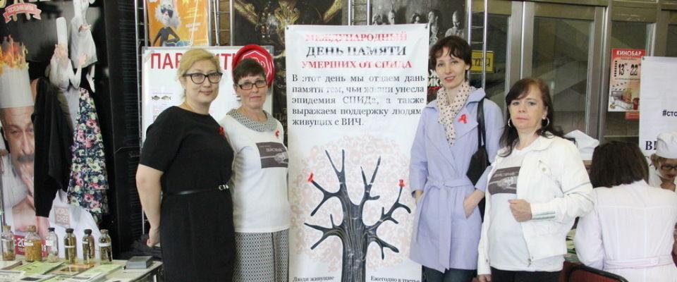 Христианские НКО приняли участие в «Радуге здоровья»
