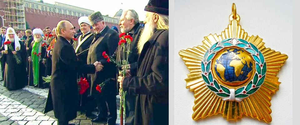 Епископ Сергей Ряховский награжден Орденом Дружбы