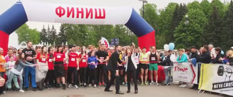 Церковь «Миссия Благая весть» провела благотворительный марафон в Санкт-Петербурге