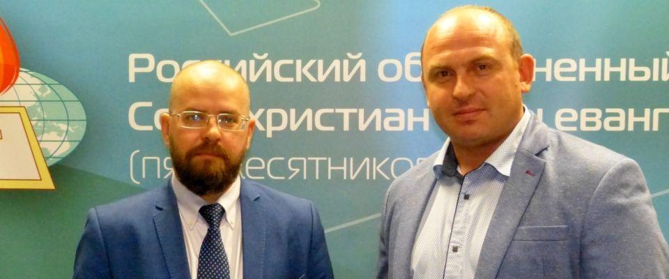 Пастор Игорь Суриков: «Будем развивать братское общение между пасторами в Московской области»