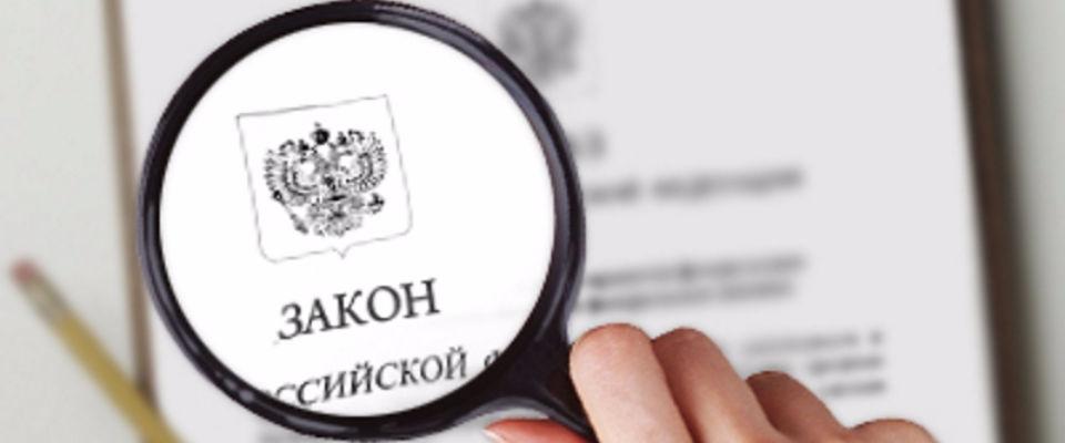 Юридический департамент РОСХВЕ о «новых» требованиях к вывескам