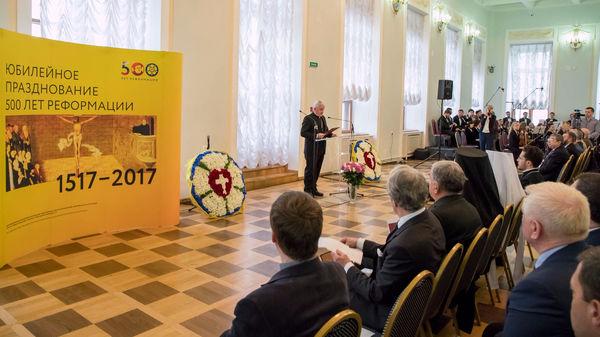 В Москве прошла торжественная церемония празднования 500-летия Реформации