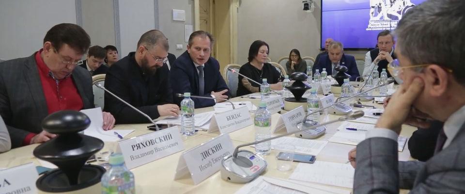 Ловить террористов, а не миссионеров. «Закон Яровой» обсудили в Общественной палате РФ