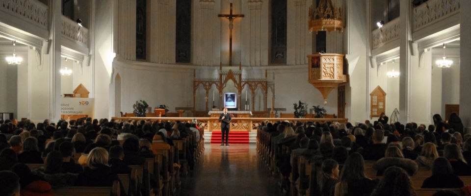 Московская церковь «Слово жизни» провела вечер духовной органной музыки в лютеранском соборе