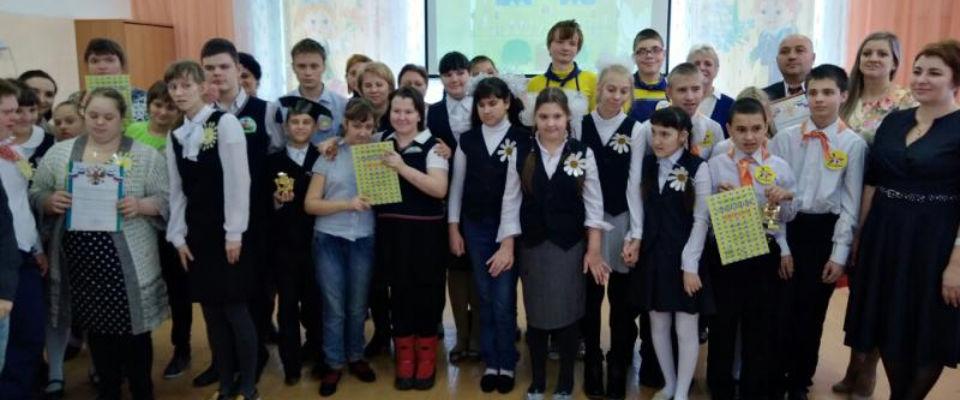 В Новосибирске прошла I городская предметная олимпиада для детей с ОВЗ