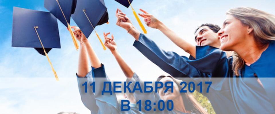11 декабря в Евроазиатской богословской семинарии состоится выпуск магистрантов