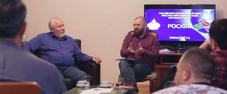 Епископ Сергей Ряховский «сверил часы» со своими заместителями
