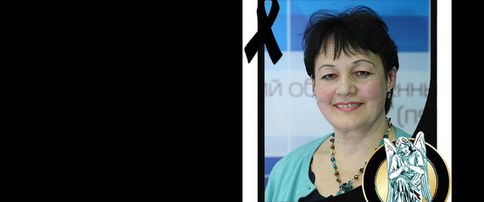 Соболезнование в связи с уходом из земной жизни пастора Хании Ракиповны Мухаметдиновой.