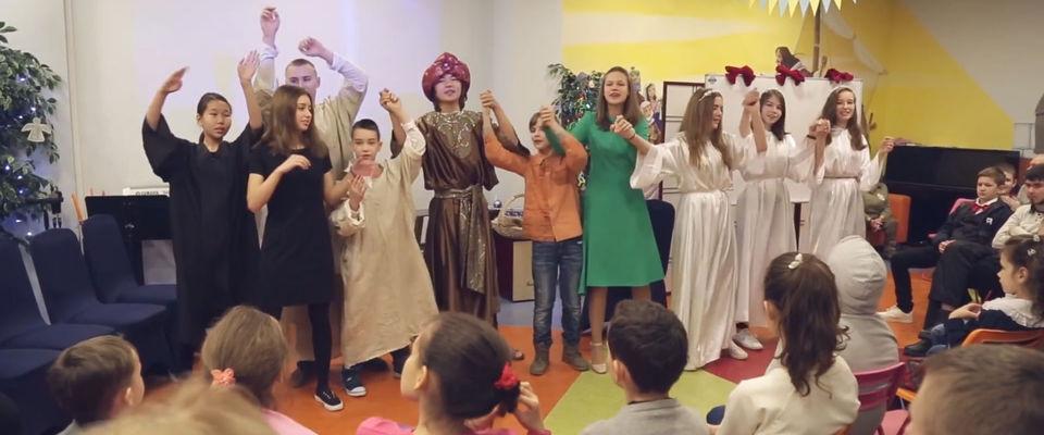 Рождество для детей с ограниченными возможностями в московской церкви «Благая весть»