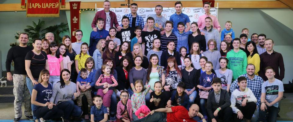 В Пензе прошла молодежная встреча «Золото нации – 2018»
