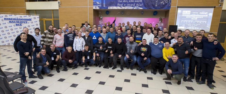 Служители РОСХВЕ из разных регионов посетили конференцию в Иркутске