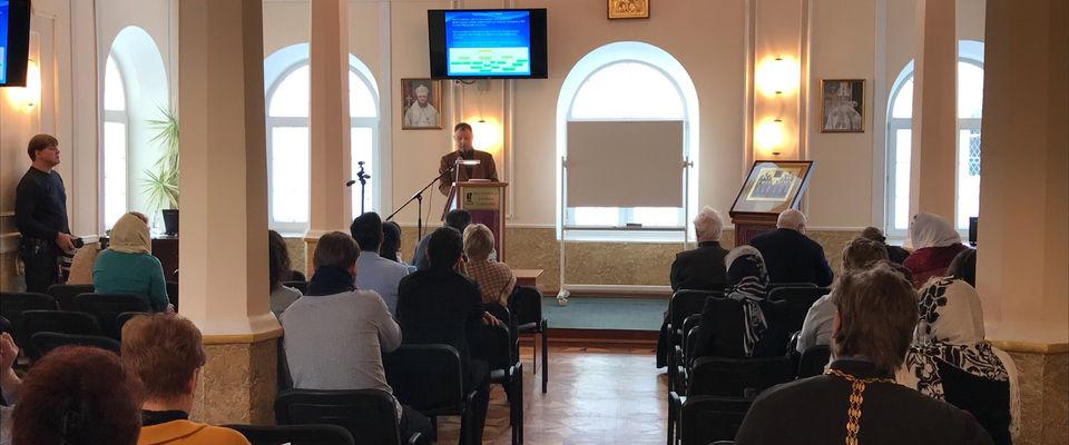 Пастор Андрей Гусев рассказал о социальном служении евангельских христиан на межконфессиональной конференции в Костроме