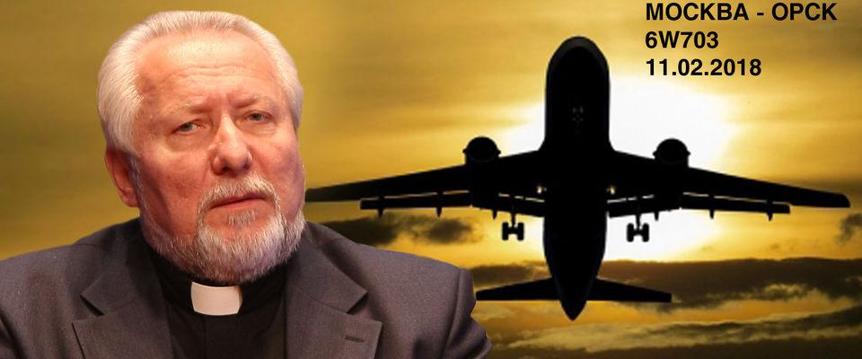 Епископ Сергей Ряховский выразил соболезнование в связи с крушением АН-148 в Подмосковье