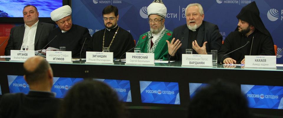 В Москве прошла пресс-конференция по итогам визита в Сирию делегации Межрелигиозной рабочей группы