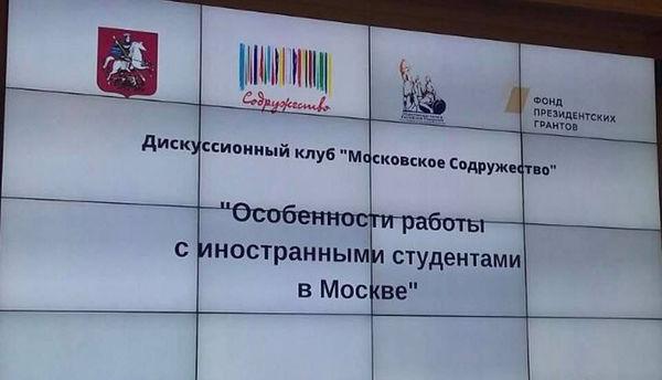 Глава юридического департамента РОСХВЕ поднял в ОП РФ проблему соблюдения конституционных прав иностранцев на свободу вероисповедания