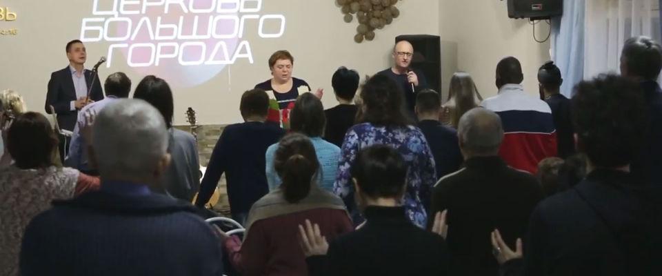 Христиане 10 московских церквей помолились за Израиль