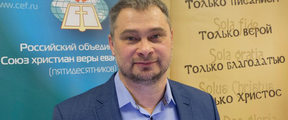 Пастор Михаил Дубровский представлял РОСХВЕ на конференции, посвященной богословию труда, в Хорватии