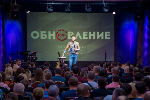 Конференция социальных служений «Обновление» состоялась в Москве