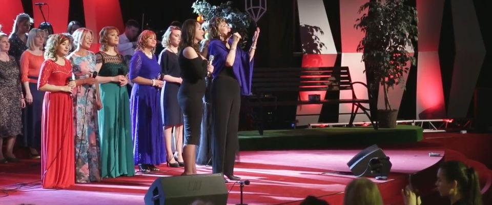 Женскую конференцию «Сокровища, дарованные нам» посетило более 600 человек