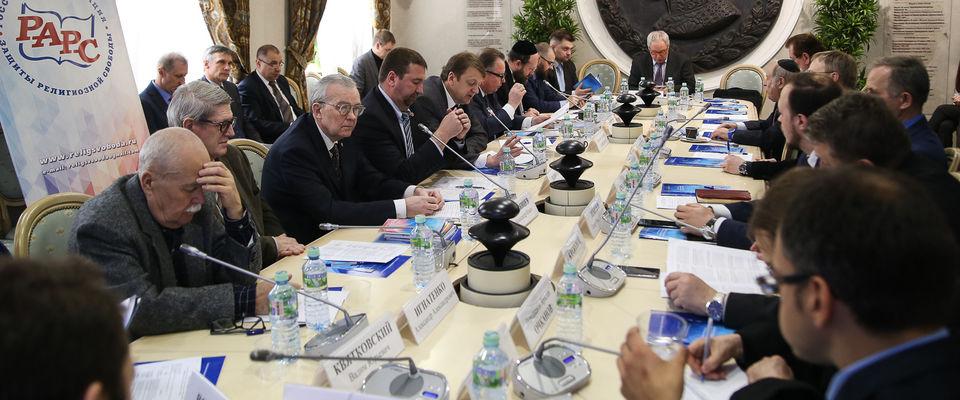 На круглом столе в Общественной палате РФ говорили о соблюдении прав на свободу совести