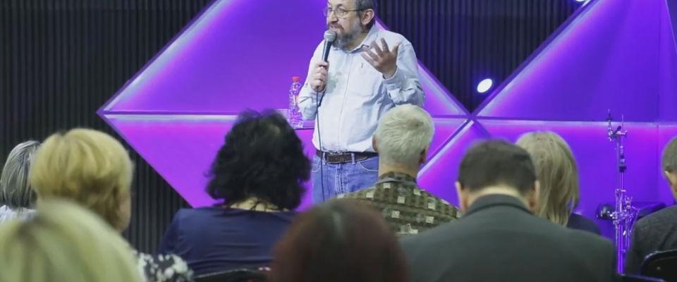 3-й день конференции «Израиль и Церковь»: Возлюби ближнего, как самого себя