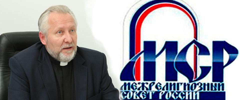 Епископ Сергей Ряховский поддержал заявление МСР в связи с нападением на храм РПЦ в Грозном