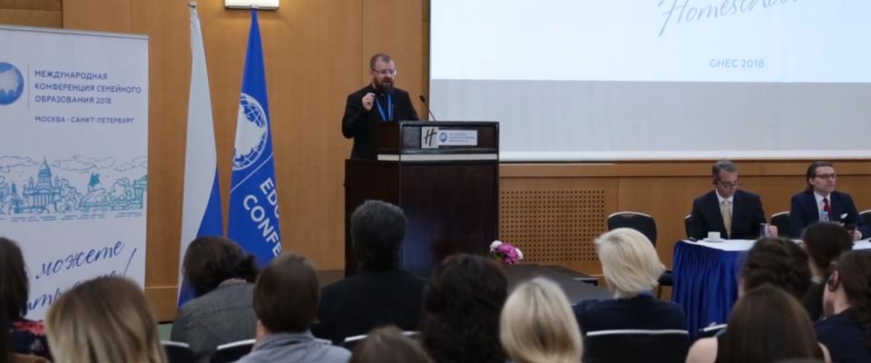 Епископ Константин Бендас принял участие в Международной Конференции Семейного Образования