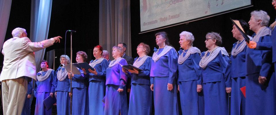Фестиваль «Арфа Давида» прошёл в Челябинской церкви «Новая жизнь»