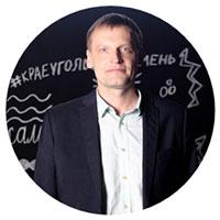 Ежегодная всероссийская летняя конференция в Ачинске
