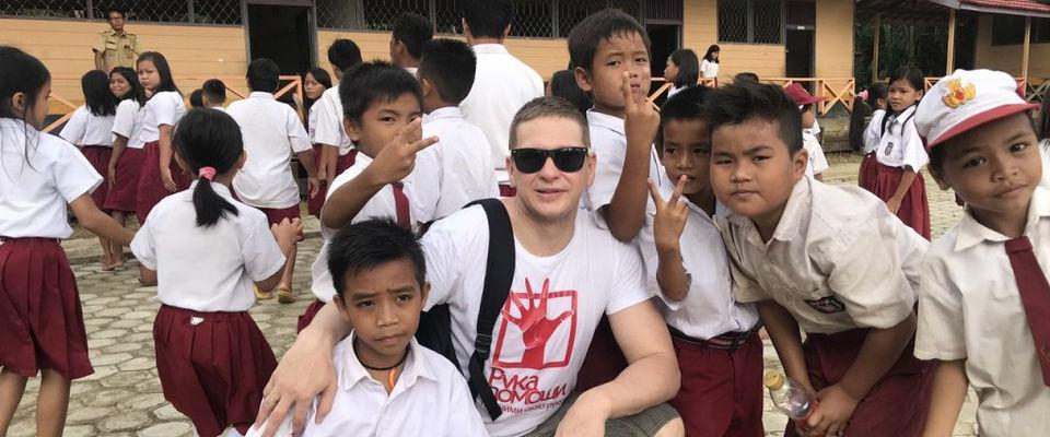 Российские миссионеры провели лагерь для детей на Борнео