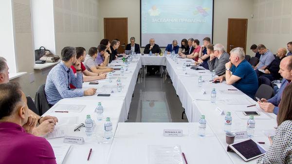 Второе заседание Правления РОСХВЕ прошло в Москве