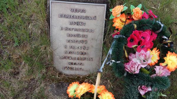 Исследователи РОСХВЕ провели «историческую неделю» в республике Коми